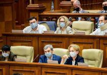 Блок коммунистов и социалистов сформировал парламентскую фракцию