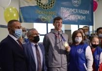 Олимпийский чемпион Храмцов вернулся из Токио в Югру