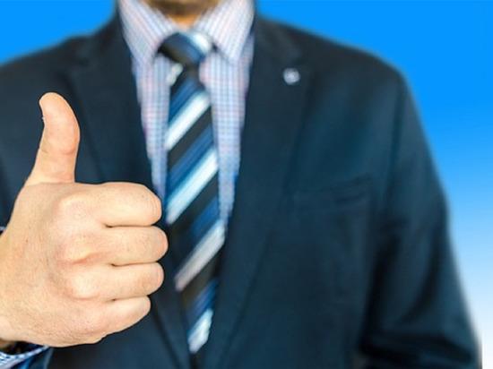 Минпромторг рассказал о предложении ввести праздник День качества