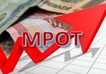 О повышении минимальной зарплаты информируют работодателей Серпухова