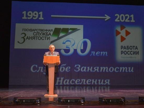 Глава Марий Эл поздравил с 30-летием службу занятости республики