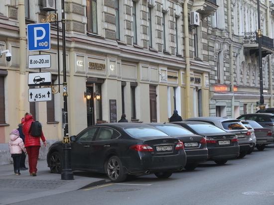 Сотрудники Комтранса поймали почти 14 тысяч нарушителей правил парковок Петербурга