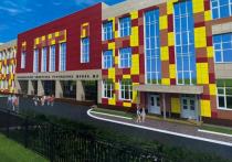 В микрорайоне «Строитель» построят новую школу на 1100 мест