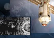 Российские космонавты Олег Новицкий и Петр Дубров готовятся обживать пристыкованный к МКС модуль «Наука»