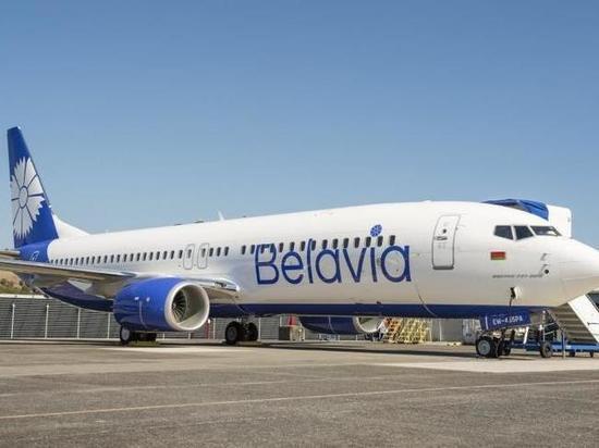 """""""Белавиа"""" возобновляет регулярные рейсы в некоторые города Кубани"""