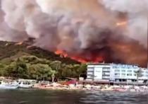 Ранее сообщалось, что пожар произошел в лесистой местности в районе Мармариса в Мугле