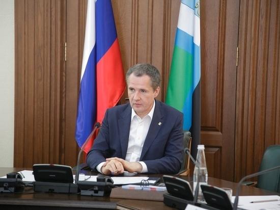 Жители Белгородского района озвучили свои вопросы Вячеславу Гладкову