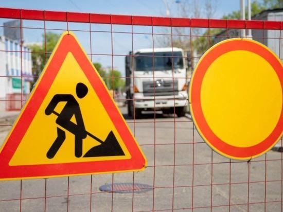 Благовещенским автомобилистам придется полдня объезжать часть улицы Красноармейской