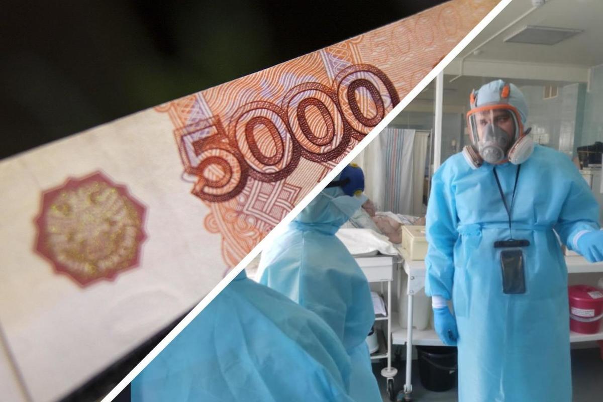 Костромская область получит из федерального бюджета 143 млн рублей на борьбу с COVIDом