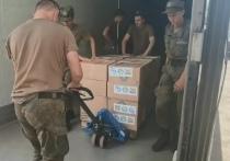 Югорские «Коробки добра» добрались до адресатов в Сирии