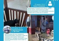 «Персональная Венеция»: коммунальщики закопали ливневку в Яр-Сале