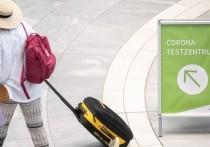 Германия: С 1 августа вводится обязательное тестирование для путешественников