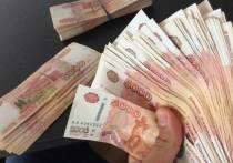 В Астрахани женщина пошла на обман для получения социальной выплаты