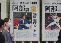 Ставшая хозяйкой Олимпийских игр Япония намерена распространить режим чрезвычайной ситуации в связи с коронавирусом в Токио на соседние префектуры в пятницу на волне рекордного всплеска заражений COVID-19