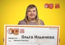 Нижегородка выиграла в лотерею загородный дом