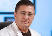 Врач и телеведущий Александр Мясников рассказал, почему некоторые россияне умирают после вакцинации от коронавируса