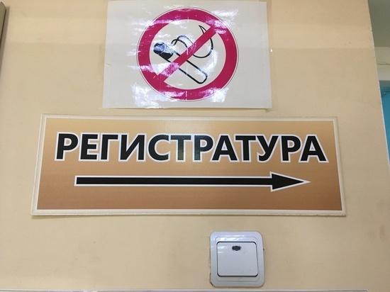 Пять тысяч рублей возместили смолянке после удаления почки