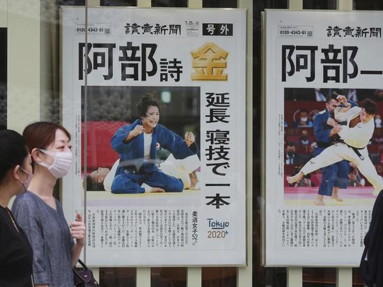 Организаторы Олимпиады отвергли связь с Играми