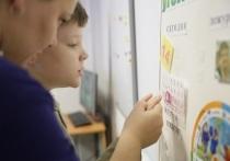 В Югре создают региональную систему комплексного сопровождения людей с РАС