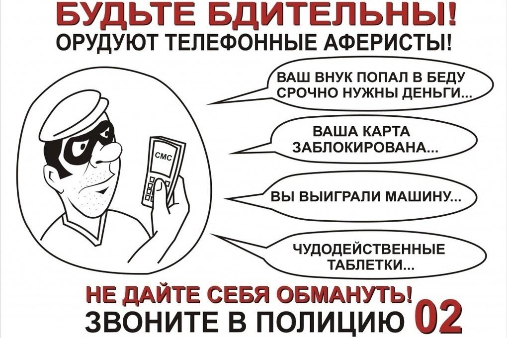 Костромские курьезы: пенсионерка дважды отдала деньги одним и тем же мошенникам