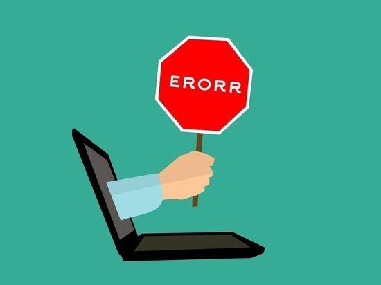 Роскомнадзор анонсировал блокировку сайта Gulagu.net
