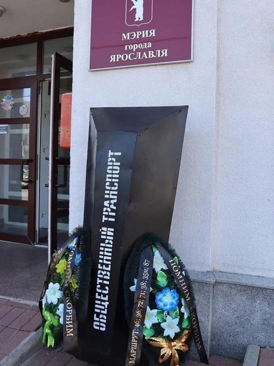 Ярославские коммунисты сообщили, что у них украли гроб