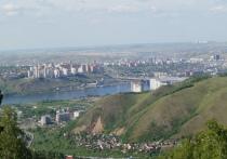 В Красноярске в субботу ожидается переменная облачность без осадков