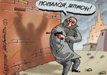 Как следили за депутатами ПСРМ, ПДС и Платформы DА