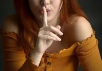 Каждому человеку свойственно хотя бы иногда лгать, недоговаривать, скрывать какие-то детали, а то и глобальные события из своей жизни