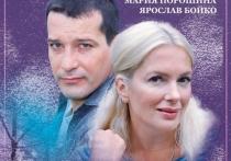 Театральная афиша Крыма с 29 июля по 4 августа