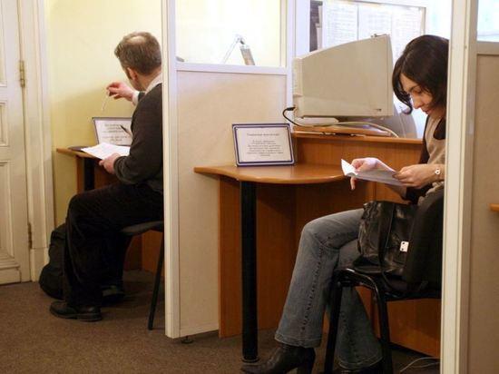 В Минтруде решили регистрировать безработных по-новому