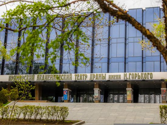 В Приморье стартует реализация масштабного федерального проекта «Пушкинская карта»