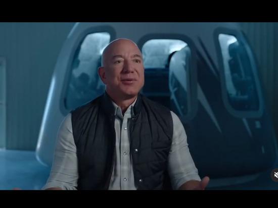 Основатель Amazon Джефф Безос перестал быть самым богатым в мире человеком после того, как потерял около 14 млрд долларов в связи с падением стоимости акций компании