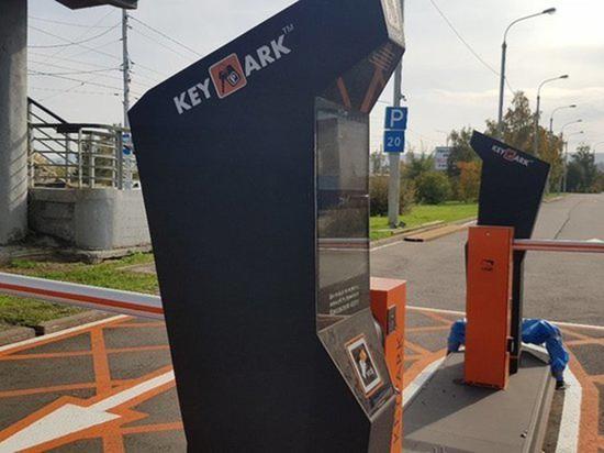 Платная парковка обсчитала предпринимателя в Красноярске