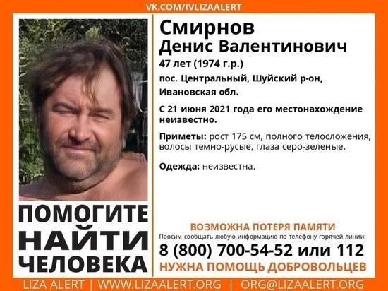В Ивановской области ищут мужчину с возможной потерей памяти