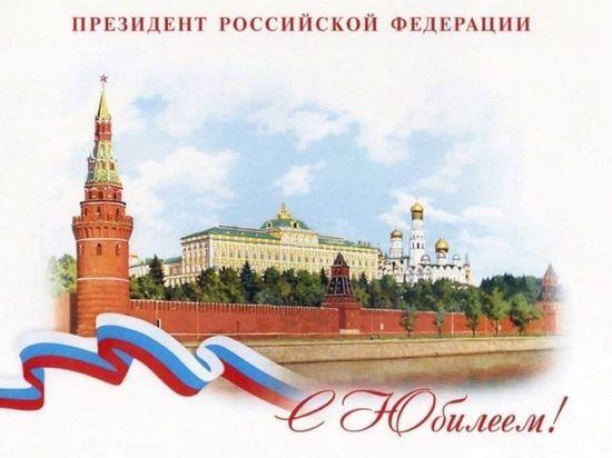 Ветераны Калмыкии получат именные поздравления Владимира Путина