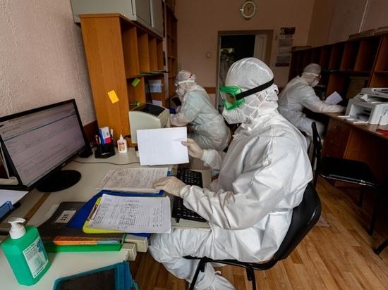 209 человек заболели и 11 умерли от коронавируса за сутки в Новосибирске