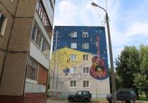 В Уфе нарисовали граффити с изображением рок-звезды Земфиры