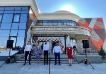 31 июля в селе Таврово Белгородской области открылся Центр культурного развития