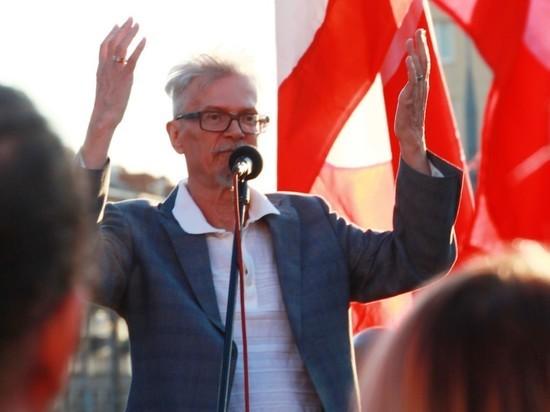 Другороссы Лимонова устроили акцию у здания Минюста