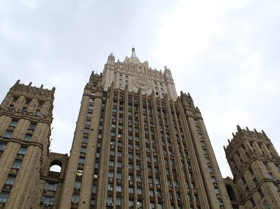 Россия направила ноту МИДу Украины