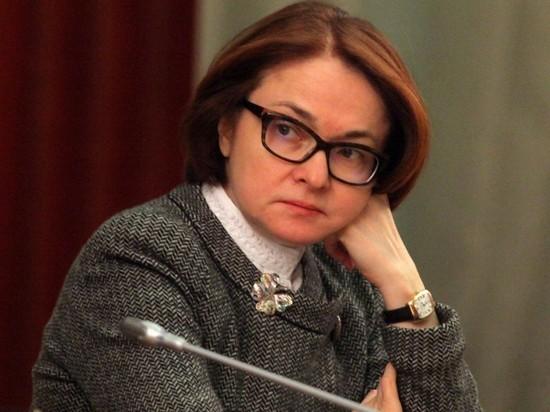 Набиуллина заявила, что российская инфляция будет долгосрочным явлением