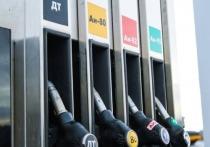 В Волгоградской области цена на бензин выросла на 0,13%