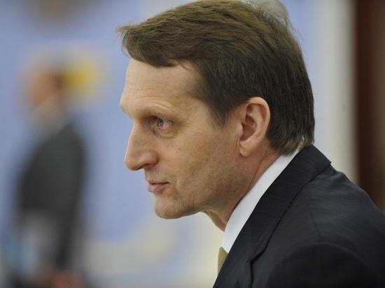Глава СВР Нарышкин рассказал о знакомстве с Путиным