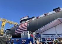 Только с третьего раза 31 июля в городе Гротон в штате Коннектикут во время церемонии крещения ударной подлодки ВМС США USS Hyman G