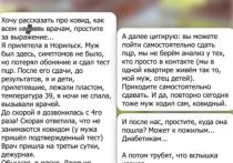 В Telegram-канале Норильска появилось анонимное письмо от женщины, которая пишет, что работа с больными ковидом плохо организована: безопасность не соблюдается