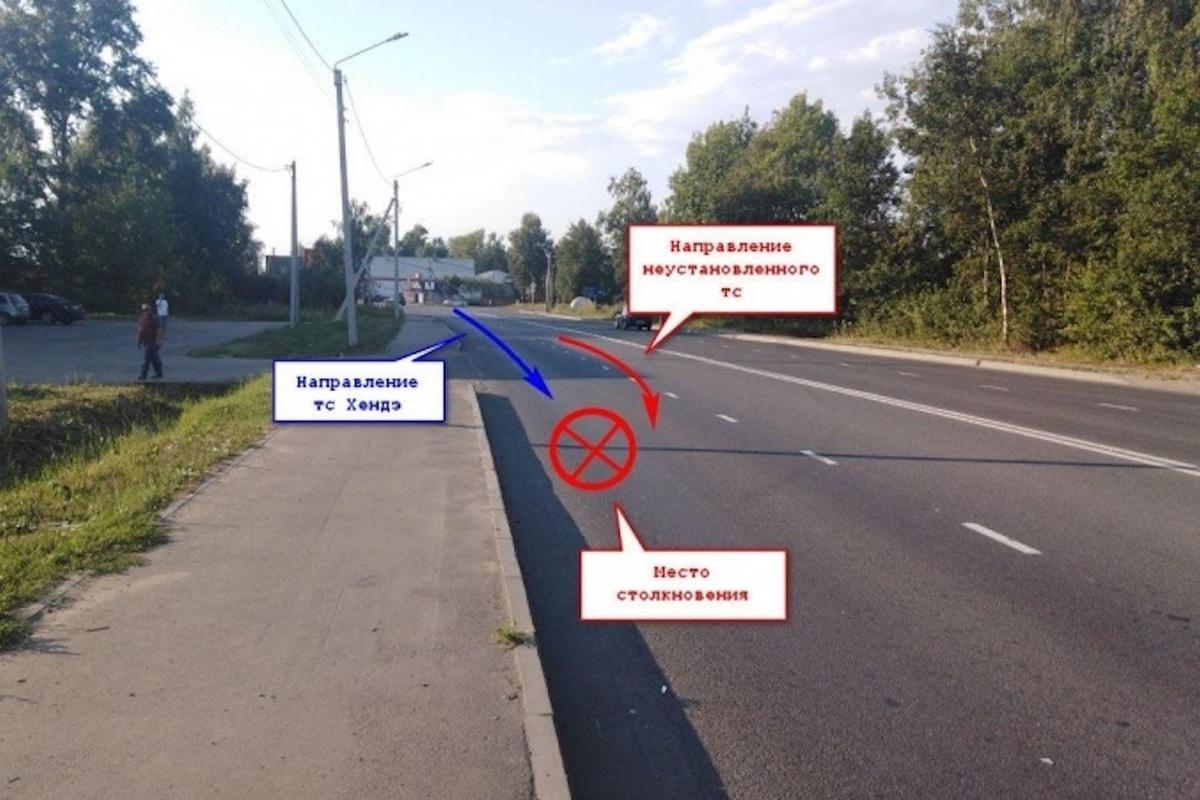 Костромские казусы: виновник аварии сбежал с места ДТП на своих двоих