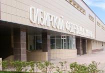 В Сибирском Федеральном университете ввели обязательную вакцинацию для сотрудников