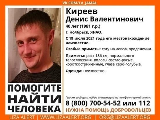 Найден, погиб: поисковики сообщили о смерти пропавшего 2 недели назад в Ноябрьске мужчины