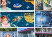 В Калуге дали добро на современное граффити